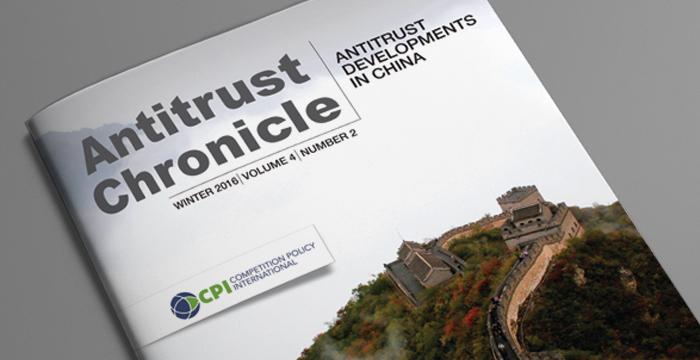 700x360 Antitrust china