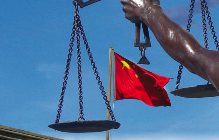 A review of non-merger antitrust enforcement and litigation developments in the PRC in 2015