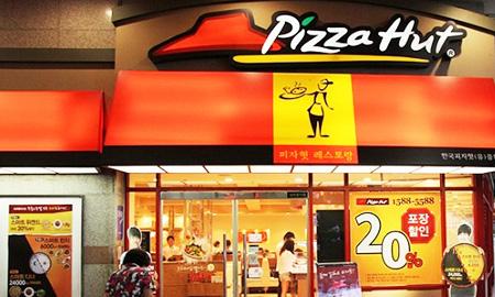 Chile: Autoriza Fiscalía fusión de Pizza Hut con Telepizza