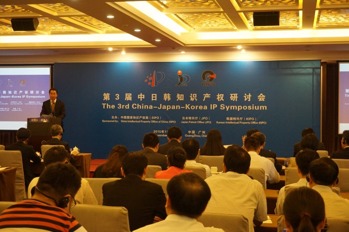 The China-Korea IP & Competition Law Annual Report 2015
