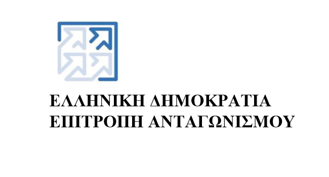 Greece: Law firm accused of manipulating the Competition Commission