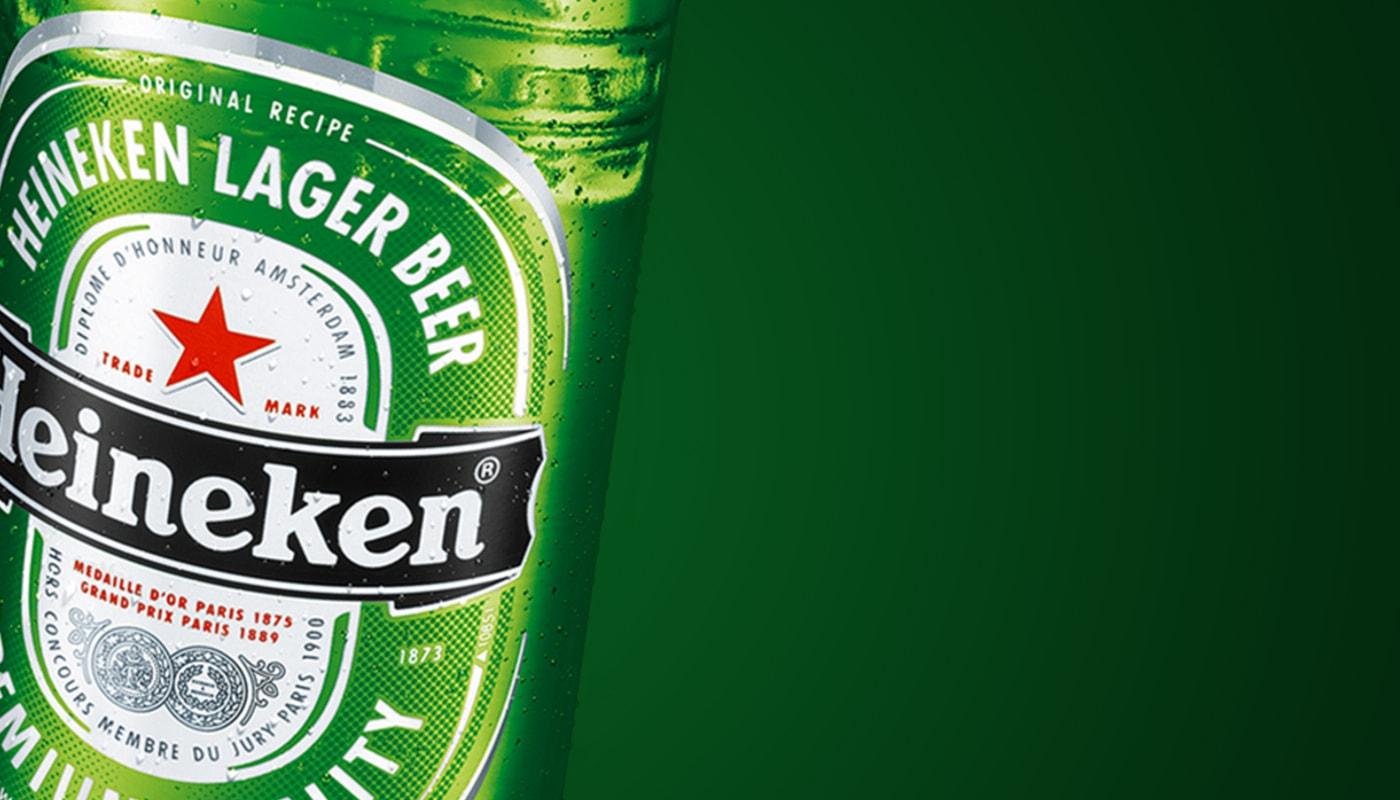 Хайнекен пивоваренная компания официальный сайт обучение продвижению сайтов с нуля