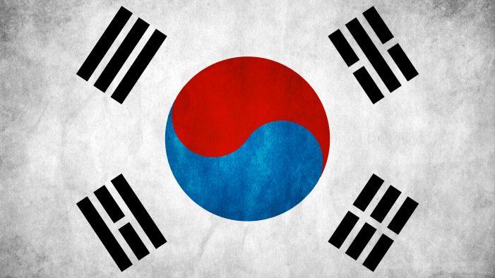 South Korea: Agency expands antitrust effort
