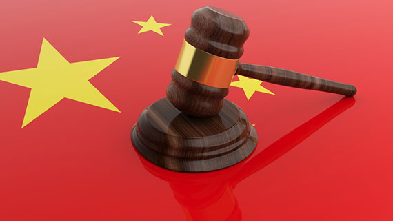 A Review Of Recent Merger Control Enforcement In China