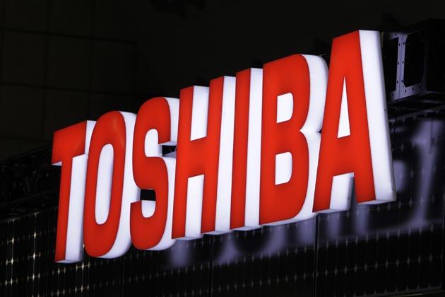 Japan: Toshiba sues Western Digital in feud over memory unit sale