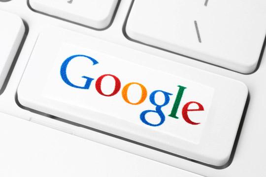 US: Google criticized for think tank firing