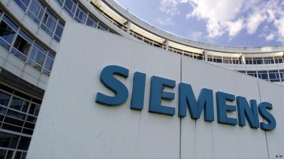 Germany: Siemens discussing railway mergers