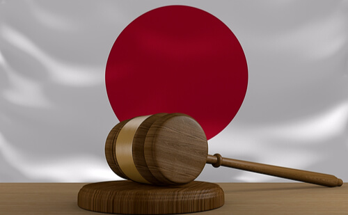 Competition Law in Japan: An Overview of Developments, 2016 to mid-2017