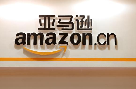 China: Amazon to sell China cloud services unit