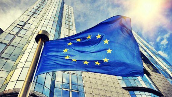 EU: EC opens Tennet antitrust investigation