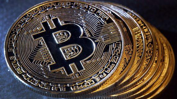 US: DOJ investigates cryptocurrency market manipulation