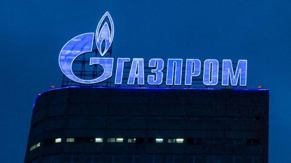 EU: Antitrust case against Gazprom ends without fines