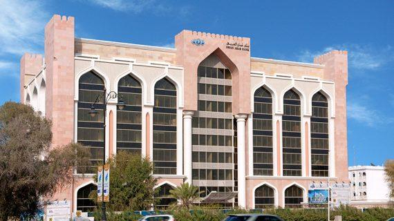 Oman: Banks seek merger to create US$7bgiant