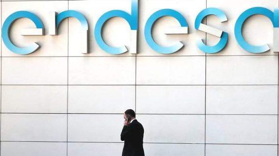 Spain: CNMC approves EAEC-Endesa deal