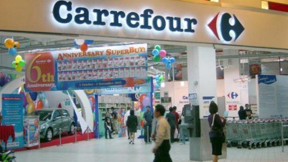 France: Regulator to probe supermarket purchasing alliances