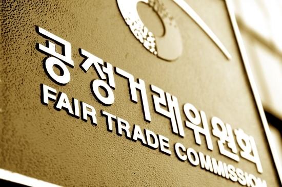 South Korea: KFTC chief to visit China this week