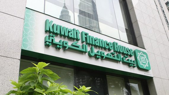 Kuwait: US$92b Islamic lender to be created in new merger