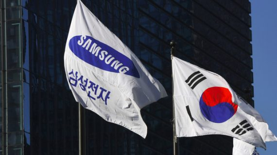 Corea: Jefe de KFTC niega haberse reunido con heredero de Samsung