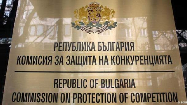 Bulgaria: PPF appeals antitrust ban on Nova buy