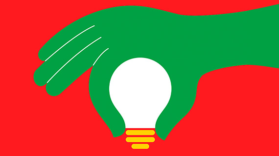 Patent Reform, Innovation, and the Scope of Competition Policy