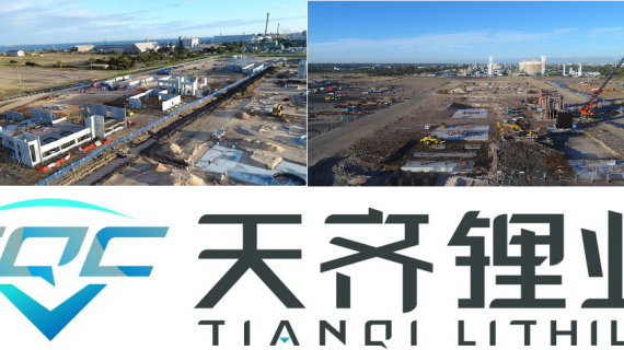 China/Chile: Tianqi says stake in SQM good for both firms