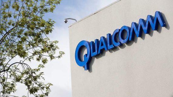 EU: Qualcomm set to face second antitrust fine: sources