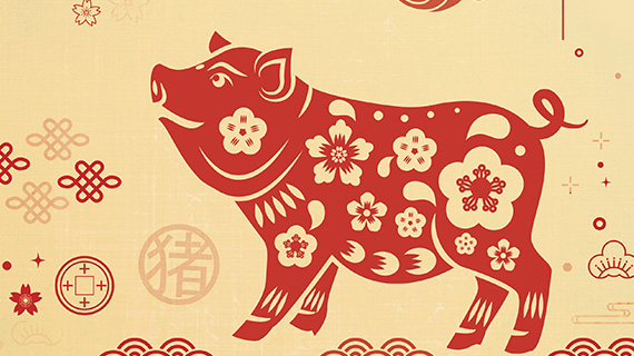 Antitrust Chronicle – Year of the Pig: Antitrust in China