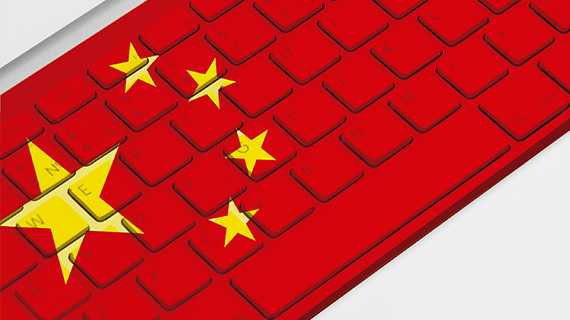 China's Internet Industry: New Challenges in Antitrust Regulation and Compliance