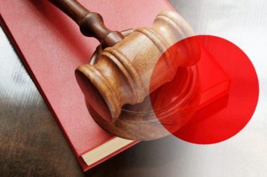 japan law image