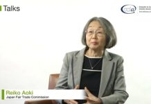 reoki aoki expert hls-2019