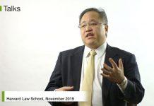 christopher yoo expert hls-2019