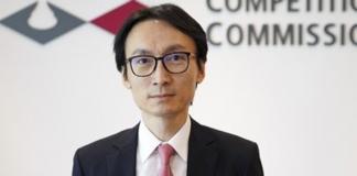 CPI Talks with Mr. Samuel Chan